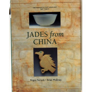 JADES FROM CHINA.