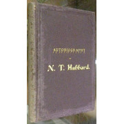 AUTOBIOGRAPHY OF N. T. HUBBARD WITH PERSONAL REMINISCENCES OF NEW YORK CITY FROM 1798 TO 1875