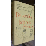 PERSONALITY IN JAPANESE HISTORY
