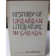 HISTORY OF UKRAINIAN LITERATURE IN CANADA.