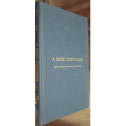 A MEDIC FORTYNINER. Life and letters of Dr. Reuben Knox 1849 - '51.