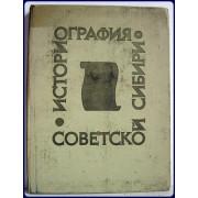 ISTORIOGRAFIYA SOVETSKOI SIBIRI, 1917-1945.