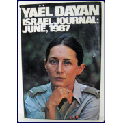 ISRAEL JOURNAL: JUNE, 1967.