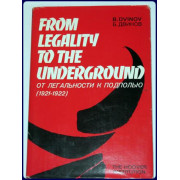 FROM LEGALITY TO THE UNDERGROUND. (1921-1922) WITH SUPPLEMENT: G. KUCHIN-ORANSKII: NOTES ON THE MENSHEVIK UNDERGROUND ACTIVITIES IN RUSSIA IN 1923-24.