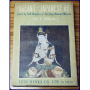 PAGEANT OF JAPANESE ART, PAINTING 1, VOL. 1, Edited by Staff Members of theTokyo National Museum