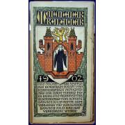 MUNCHENER KALENDER 1902