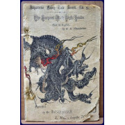THE SERPENT WITH EIGHT HEADS, JAPANESE FAIRY TALE SERIES. NO. 9