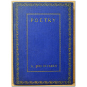 POETRY (Fellowship Book Series)