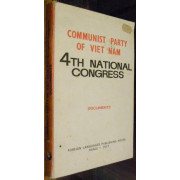 FOURTH NATIONAL CONGRESS. Documents.